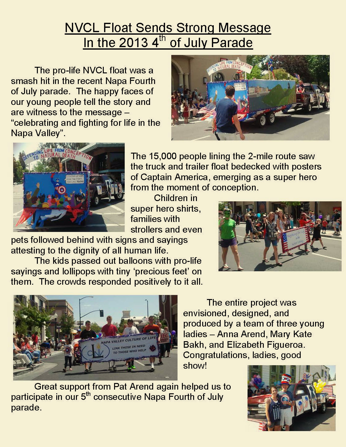 4th-float-2013